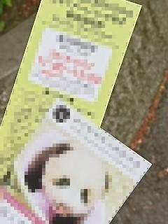 Ueno Zoo Queue Line Ticlet