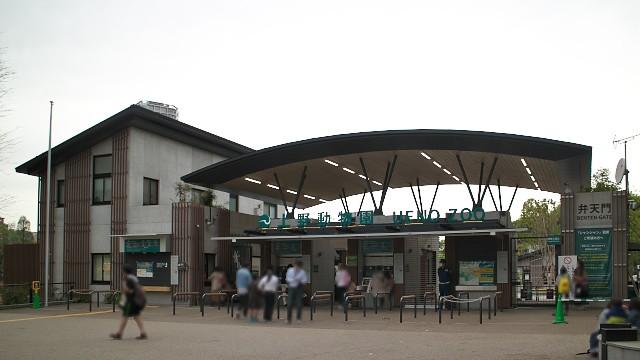 恩賜上野動物園