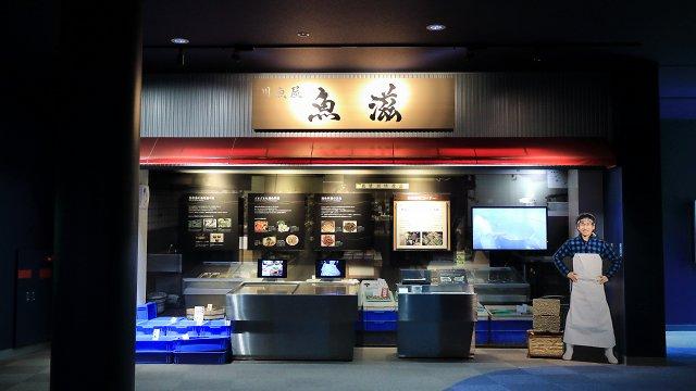 滋賀県立琵琶湖博物館の展示物