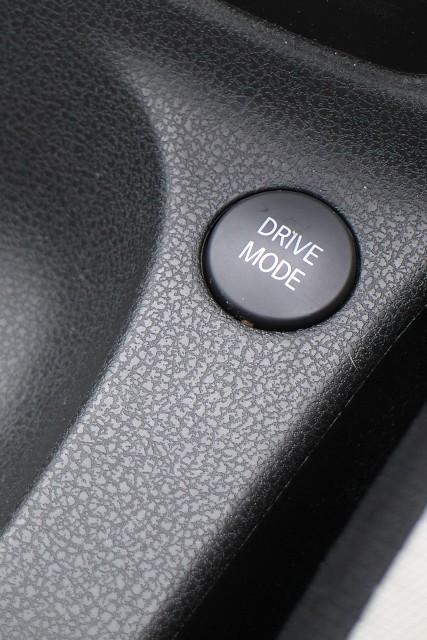 Nissan Note e-POWER drive mode selector