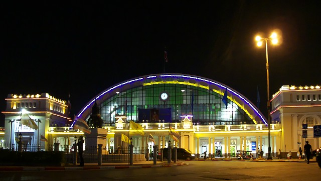 SRT Bangkok Station