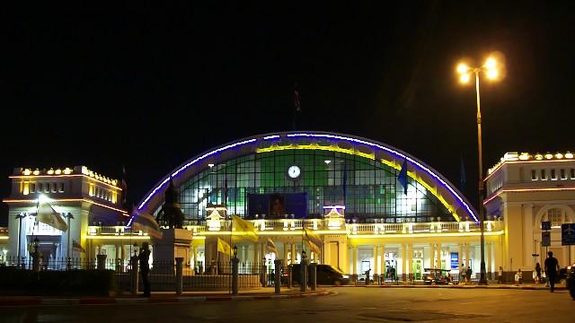 SRT Bangkok Station