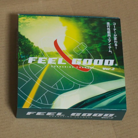 """FEEL GOOD""アッパーマウント・クリアランスリング"