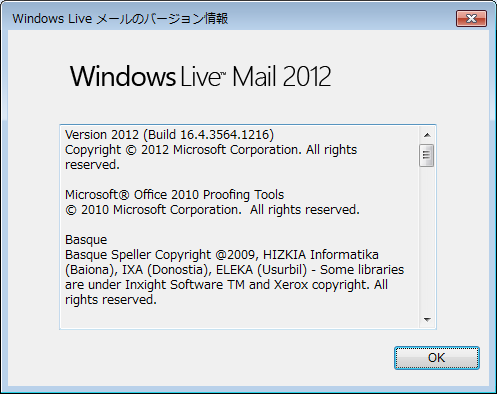 Windows Live Mail (updated)