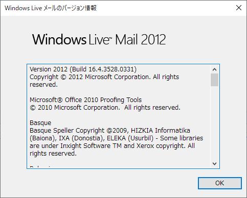 Windows Live Mail (original)