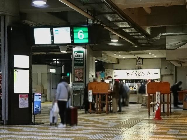 万代バスセンター内部