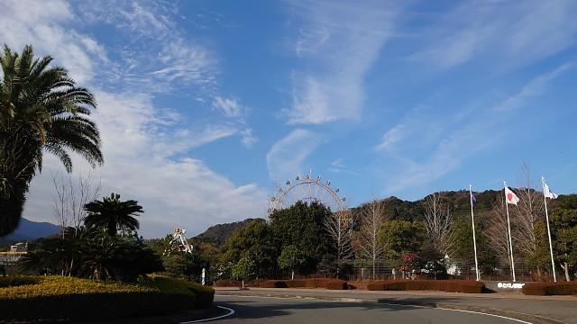 徳島市総合動植物公園