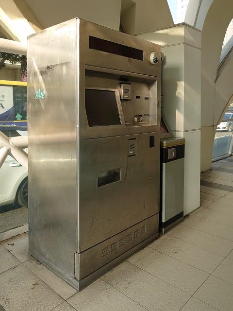 台中・元BRTの自動トークン販売機